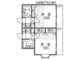 神奈川県相模原市中央区清新5丁目の賃貸アパートの間取り