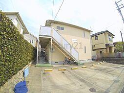 兵庫県西宮市上甲東園2丁目の賃貸アパートの外観