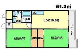 紙谷第2マンション[2階]の間取り