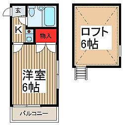 メゾン芝[2階]の間取り