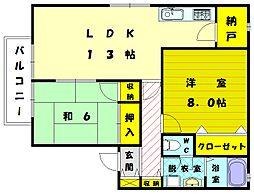 メイゾンハイツ7号館[2階]の間取り