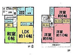 四街道駅 1,499万円