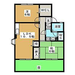 セジュール香久山 C棟[1階]の間取り