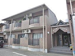 山梨県甲府市富士見2丁目の賃貸アパートの外観