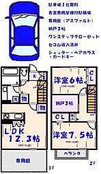 [テラスハウス] 千葉県市川市本北方1丁目 の賃貸【/】の間取り