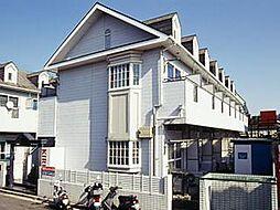 東京都葛飾区西水元2丁目の賃貸アパートの外観