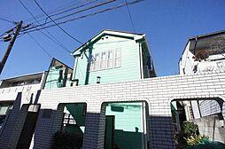 フェリース駒沢大学[201号室]の外観