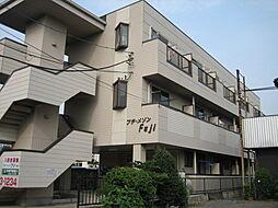 プチメゾンFuji _[1階]の外観