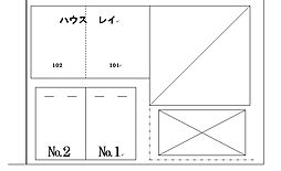 矢向駅 1.5万円