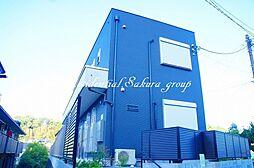 神奈川県鎌倉市玉縄2丁目の賃貸アパートの外観