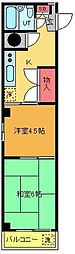 サンハイツミウラ[3階]の間取り