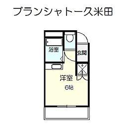 ブランシャトー久米田[4階]の間取り