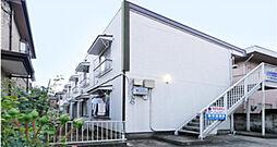 中央線 武蔵小金井駅 徒歩18分
