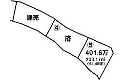 売土地 春山町/2区画