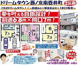 西ノ京南壺井町 2号地 3階建プラン