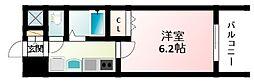 新大阪駅 1,190万円