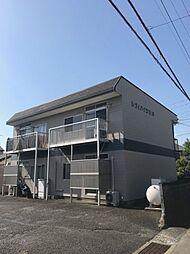 シティハイツ三沢[2階]の外観