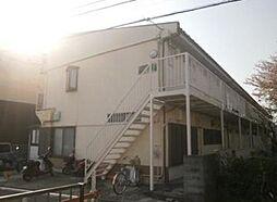 神奈川県相模原市南区相武台3丁目の賃貸アパートの外観