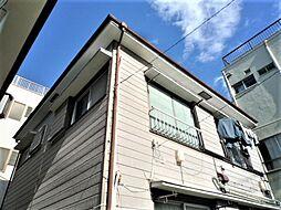 東京都中野区中野2丁目の賃貸アパートの外観