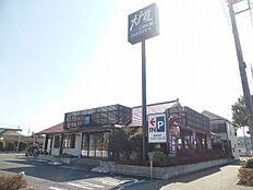 大戸屋熊川店まで633m