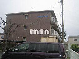マンション畑[3階]の外観