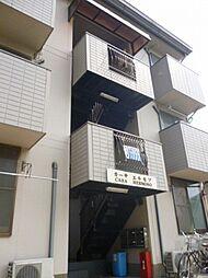 カーサエルモソ[2階]の外観