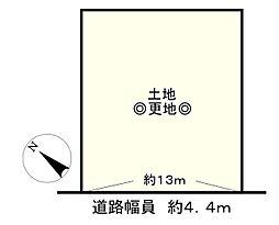 東海道本線 近江長岡駅 徒歩31分