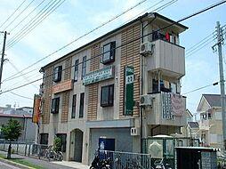 白鷺駅 2.4万円
