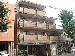 F.S城西[1階]の外観