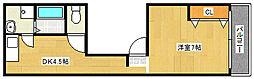 レインボー清水丘[3階]の間取り