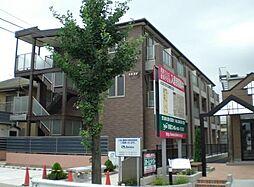 東京都足立区皿沼2丁目の賃貸アパートの外観
