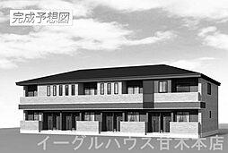甘木駅 5.3万円