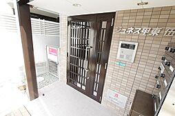 ジュネス甲東伍番館[2階]の外観