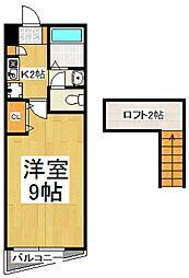 S・梅園[3階]の間取り