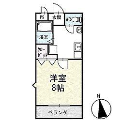 メゾン・ド・フルール2 2階[205号室]の間取り