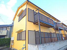 サンケイハイツI[2階]の外観