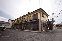 黒磯駅 2.2万円