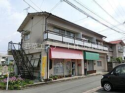 宮永荘[2階]の外観