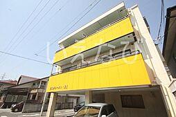 岡山県岡山市南区千鳥町の賃貸マンションの外観