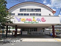 幼稚園こみね幼稚園まで1701m