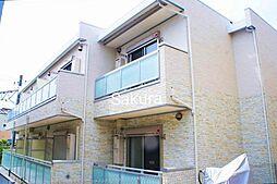 大船駅 7.1万円