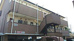 フローリアT[2階]の外観