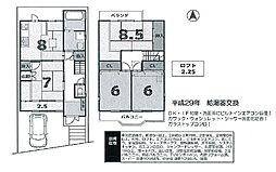 京都地下鉄東西線 東野駅 徒歩14分