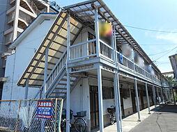 安戸文化[1階]の外観