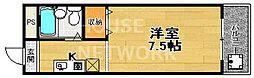 メゾン・ド・フォーレスト[305号室号室]の間取り