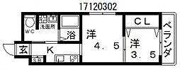 沢之町1丁目マンション[6階]の間取り