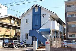 アップルハウス東浜[210号室]の外観