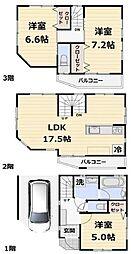 京成曳舟駅 4,480万円