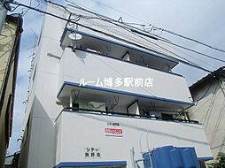 シティ美野島[2階]の外観