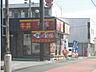 周辺,1LDK,面積48.61m2,賃料5.2万円,バス 函館バス大野新道入口下車 徒歩4分,JR函館本線 五稜郭駅 徒歩19分,北海道函館市追分町3番3号